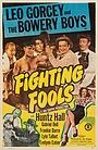 Фільм «Борьба дураков» (1949)