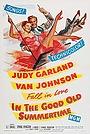 Фильм «Старым добрым летом» (1949)