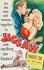 Фильм «Мозаика» (1949)