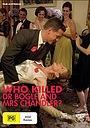 Фильм «Who Killed Dr Bogle and Mrs Chandler» (2006)