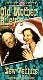 Фильм «Old Mother Riley's New Venture» (1949)