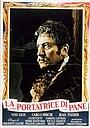 Фільм «Разносчица хлеба» (1950)