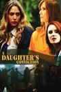 Фільм «Обвинение дочери» (2006)