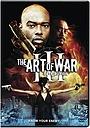 Фільм «Мистецтво війни 3. Відплата» (2009)
