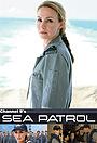 Серіал «Морський патруль» (2007 – 2011)