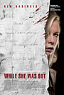 Фільм «Поки її не було» (2007)