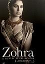 Фільм «Zohra» (2006)
