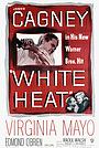 Фильм «Белая горячка» (1949)