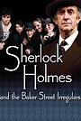 Фільм «Шерлок Холмс и чумазые сыщики с Бэйкер-стрит» (2007)