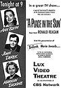 Серіал «Люкс-видео театр» (1950 – 1959)