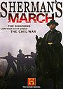 Фільм «Марш Шермана» (2007)