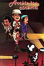 Фільм «Не трогайте меня» (1977)