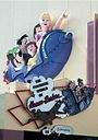 Мультфильм «The Funtastic World of Hanna-Barbera» (1990)