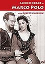 Фильм «Приключения Марка Поло» (1956)