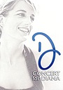 Фільм «Концерт для Дианы» (2007)