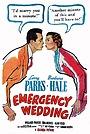 Фильм «Emergency Wedding» (1950)
