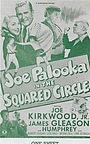 Фильм «Joe Palooka in The Squared Circle» (1950)