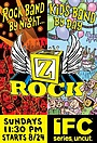 Серіал «Z Rock» (2008 – ...)