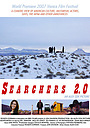Фильм «Искатели 2.0» (2007)