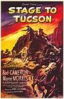 Фільм «Этап в Тусоне» (1950)
