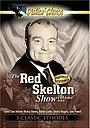 Сериал «Шоу Рэда Скелтона» (1951 – 1971)