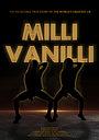 Фильм «Milli Vanilli» (2022)