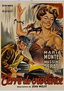 Фильм «Amore e sangue» (1951)