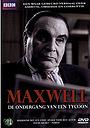 Фильм «Максвелл» (2007)