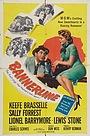 Фільм «Газетный заголовок» (1951)