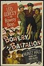 Фільм «Хутор батальона» (1951)