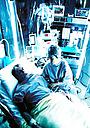 Серіал «Жизнь или смерть» (2007)