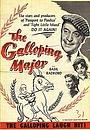 Фільм «Галопирующая майор» (1951)