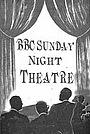 Сериал «BBC: Театр воскресным вечером» (1950 – 1959)