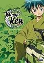 Сериал «Разящий меч нового Синсэнгуми ТВ» (2005)
