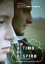 Фільм «Un attimo di respiro» (2007)