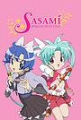 Сериал «Сасами: Клуб девочек-волшебниц» (2006 – ...)