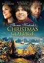 Фільм «Різдвяний будиночок» (2008)