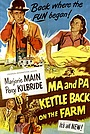 Фильм «Ma and Pa Kettle Back on the Farm» (1951)