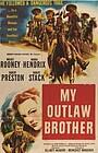 Фільм «Мой брат бандит» (1951)