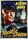 Фільм «Ночью на улицах» (1952)
