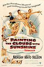 Фільм «Рисуя облака и солнечный свет» (1951)