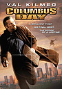 Фильм «День Колумба» (2008)