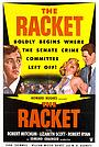 Фільм «Рекет» (1951)