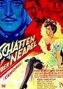 Фильм «Schatten über Neapel» (1951)
