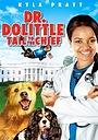 Фільм «Доктор Дулітл 4: Рівняння на хвіст» (2008)