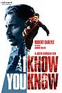 Фільм «Я знаю, що ти знаєш» (2008)