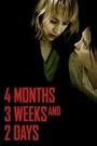 Фільм «4 місяці, 3 тижні та 2 дні» (2007)