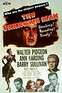 Фильм «Неизвестный человек» (1951)