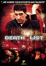 Фільм «Смертельный список» (2006)