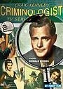 Серіал «Крейг Кеннеди, криминалист» (1952)